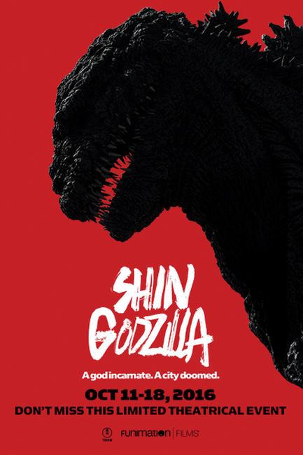 Shin Godzilla (Godzilla Resurgence) Photos + Posters