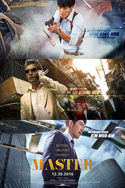 Master (2016) Photos + Posters
