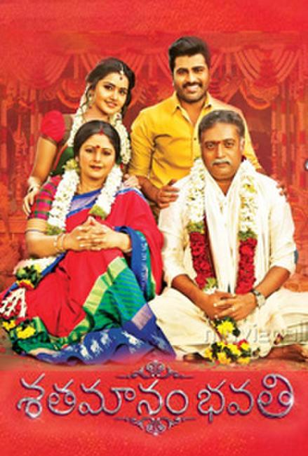 Shatamanam Bhavati Photos + Posters