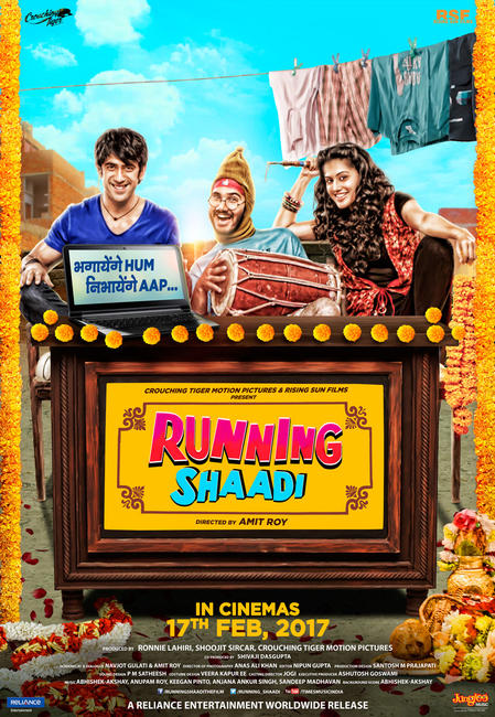 Running Shaadi Photos + Posters