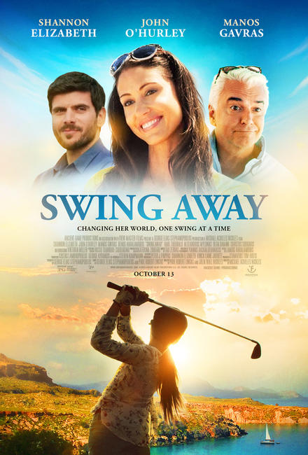 Swing Away Photos + Posters