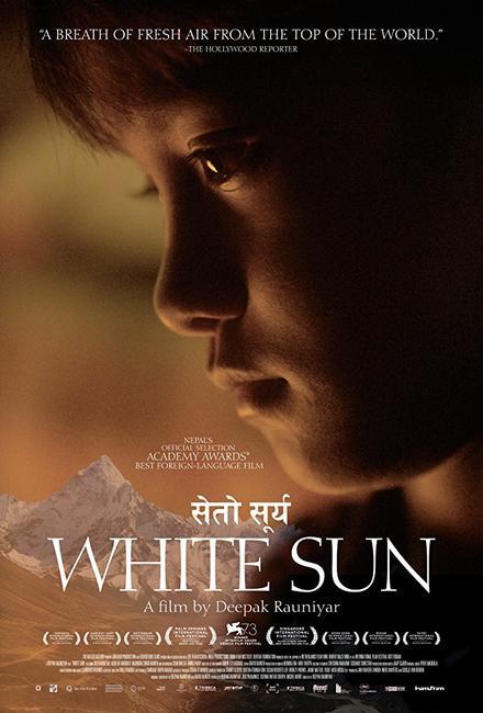 White Sun Photos + Posters