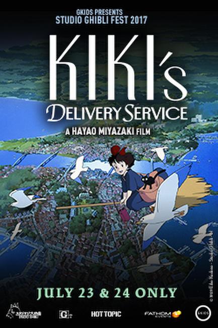 Kiki's Delivery Service – Studio Ghibli Fest 2017 Photos + Posters