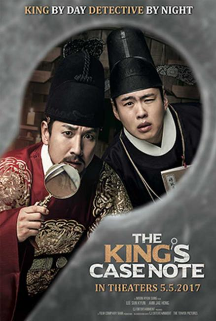 The King's Case Note Photos + Posters