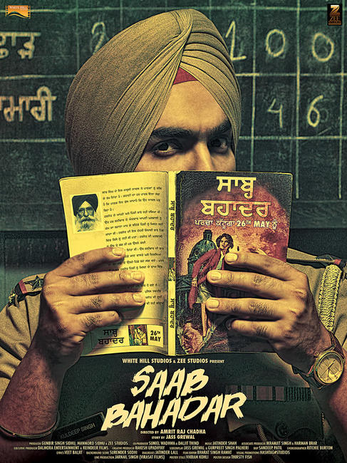 Saab Bahadar Photos + Posters