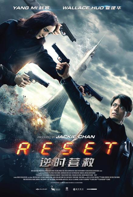 Reset (Ni Shi Ying Jiu) Photos + Posters