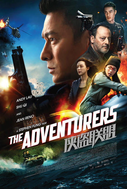 The Adventurers (2017) Photos + Posters