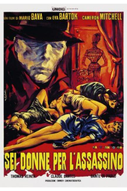 BLOOD AND BLACK LACE/A BAY OF BLOOD/EVIL EYE Photos + Posters