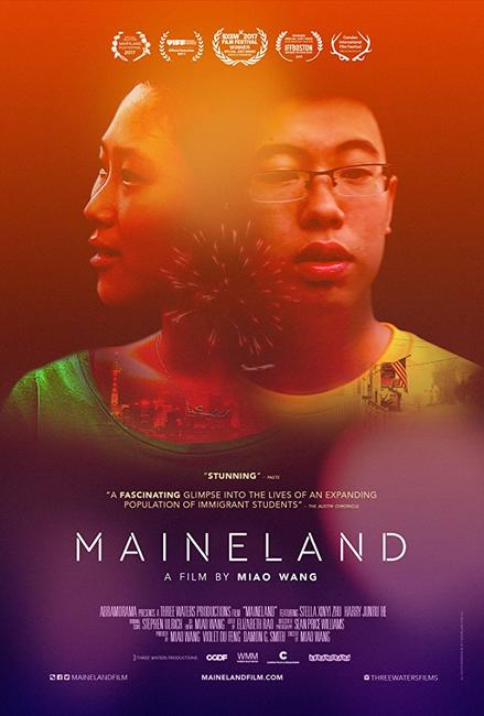 MAINELAND Photos + Posters