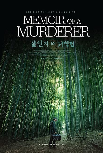 Memoir of a Murderer Photos + Posters