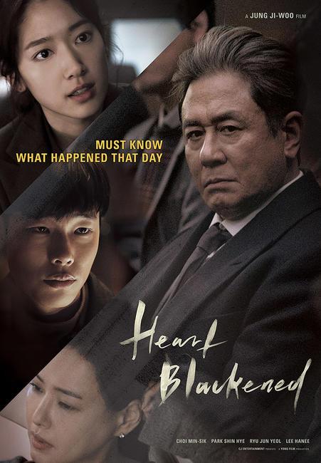 Heart Blackened Photos + Posters
