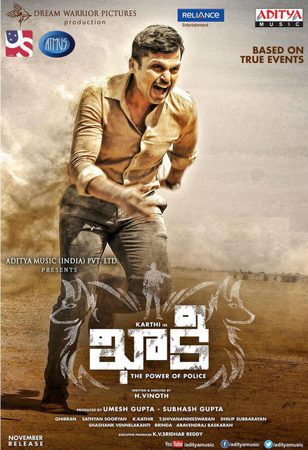 Khakee: The Power of Police Photos + Posters