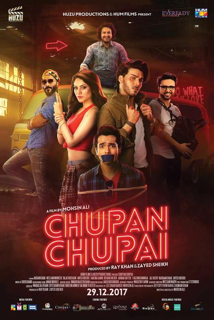 Chupan Chupai Photos + Posters