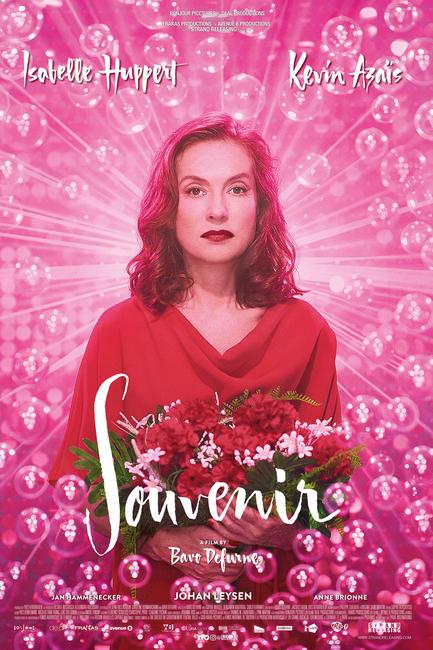 Souvenir (2018) Photos + Posters