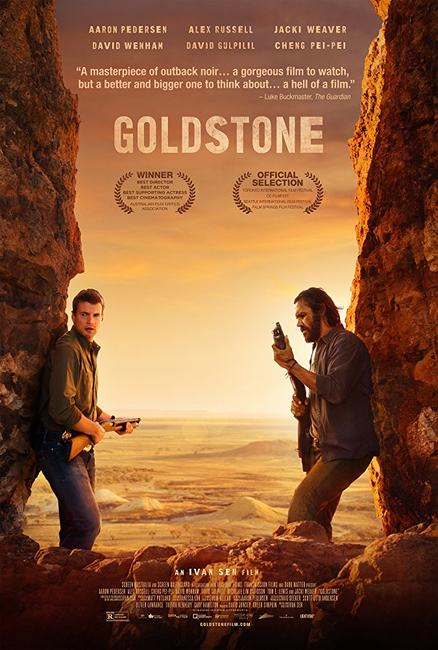 Goldstone Photos + Posters