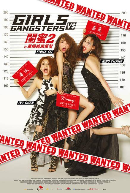 Girls Vs Gangsters Photos + Posters