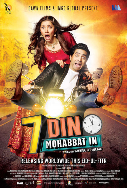 7 Din Mohabbat In Photos + Posters