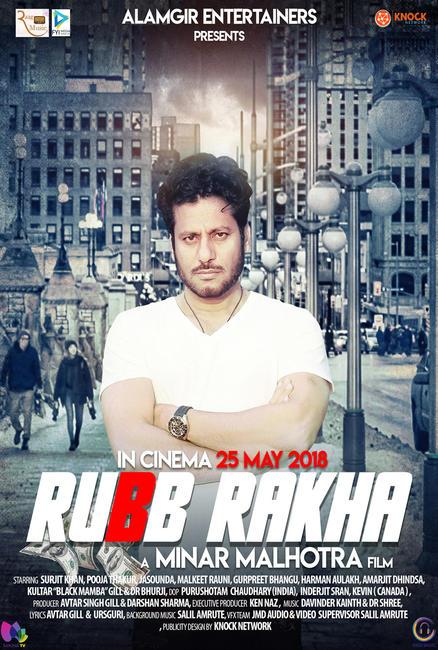 Rubb Rakha Photos + Posters
