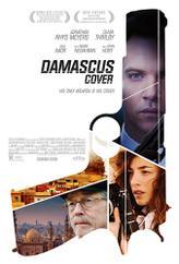 Damascuscover2018