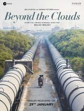 Beyond the Clouds (2018) showtimes and tickets