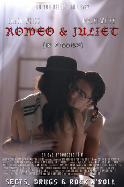 Romeo and Juliet in Yiddish Photos + Posters