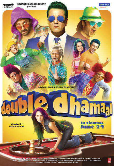 Double Dhamaal Photos + Posters