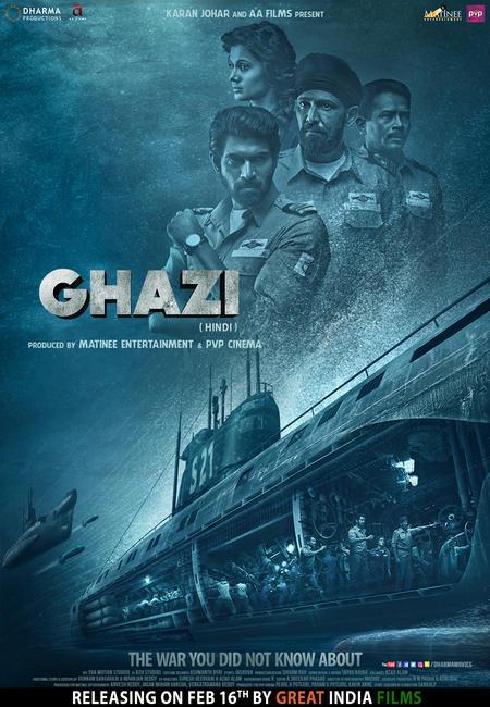 Ghazi Photos + Posters