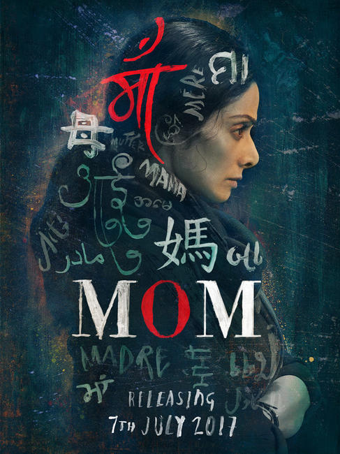 Mom (2017) Photos + Posters