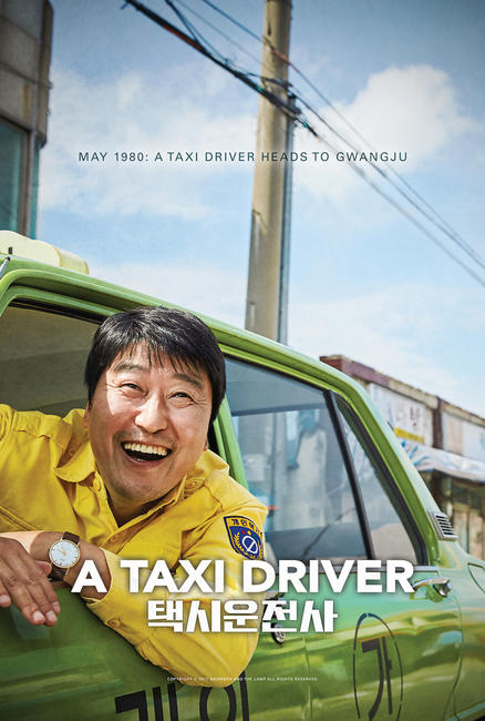 A Taxi Driver Photos + Posters