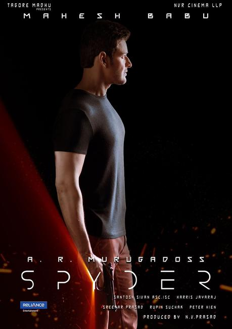 SPYder Photos + Posters