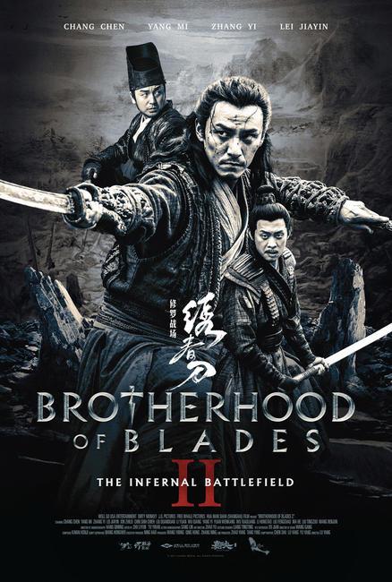 Brotherhood of Blades 2: The Infernal Battlefield Photos + Posters