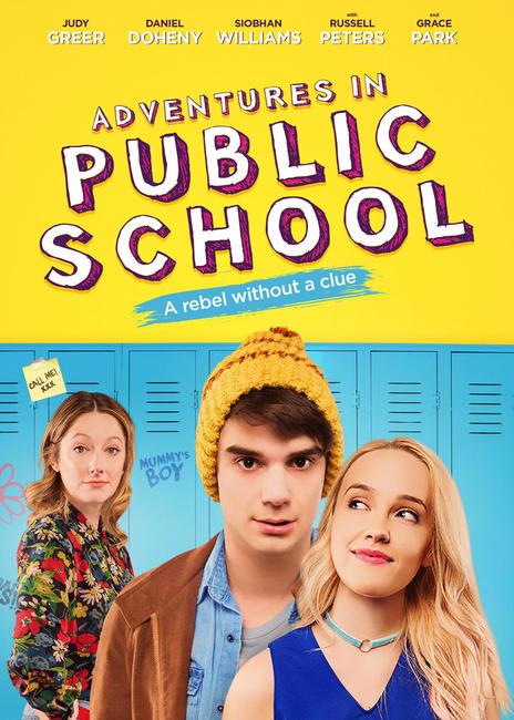 Adventures in Public School Photos + Posters