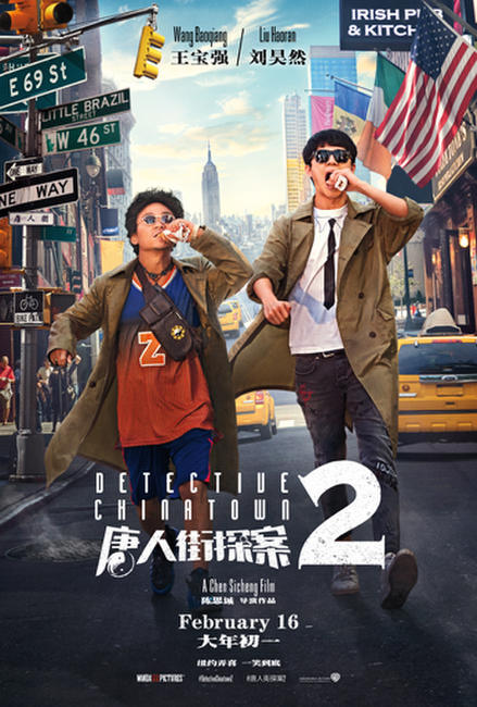 Detective Chinatown 2 Photos + Posters