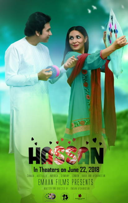 Hassan (2018) Photos + Posters