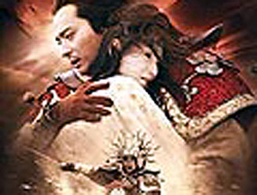 Master of the Crimson Armor (2005) Photos + Posters