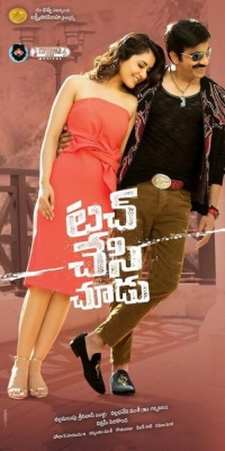 Touch Chesi Chudu (2018) Telugu Movie 720p HDRip x264 1.4GB Download With Bangla Subtitle