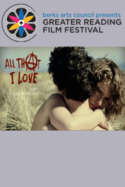 GR: ALL THAT I LOVE Photos + Posters