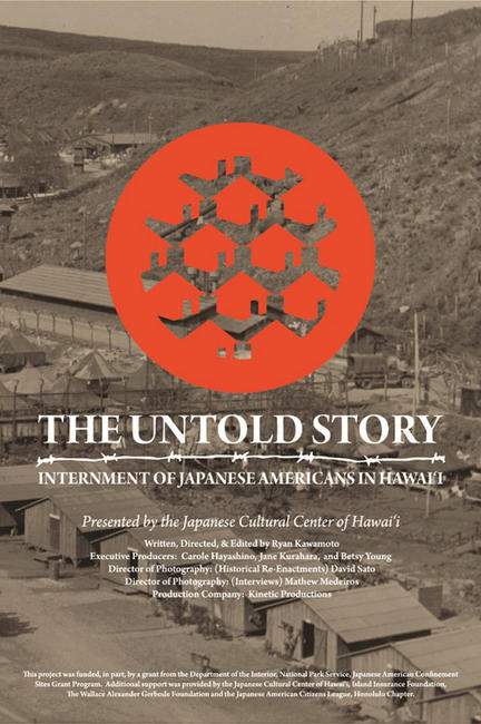 The Untold Story: Internment of Japanese Americans in Hawaii Photos + Posters