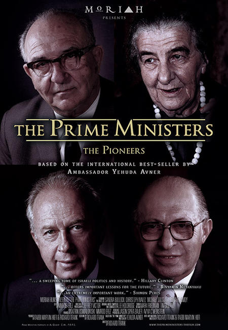 The Prime Ministers Photos + Posters