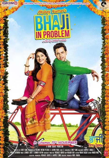 Bhaji in Problem Photos + Posters