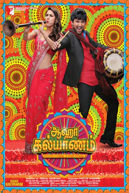 Aaha Kalyanam Photos + Posters