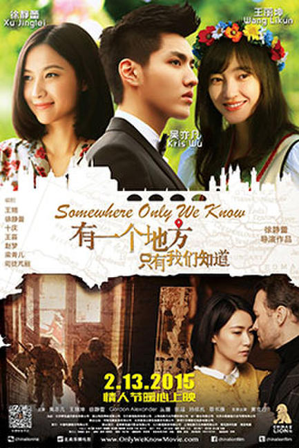 Somewhere Only We Know Photos + Posters