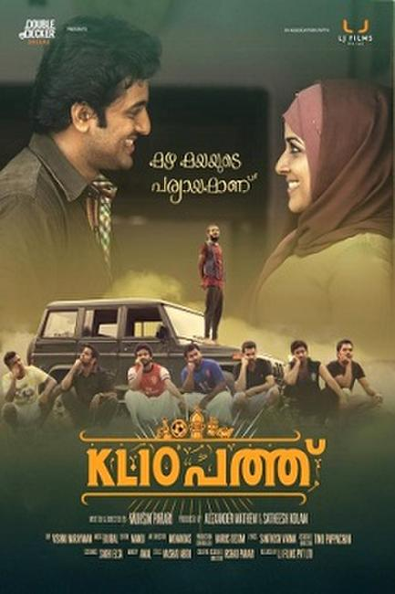 KL 10 Patthu Photos + Posters