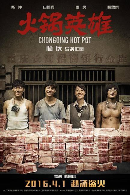 Chongqing Hot Pot Photos + Posters