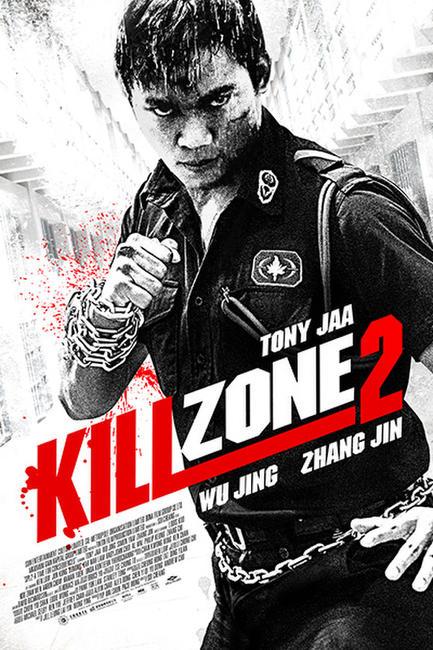 Kill Zone 2 Photos + Posters