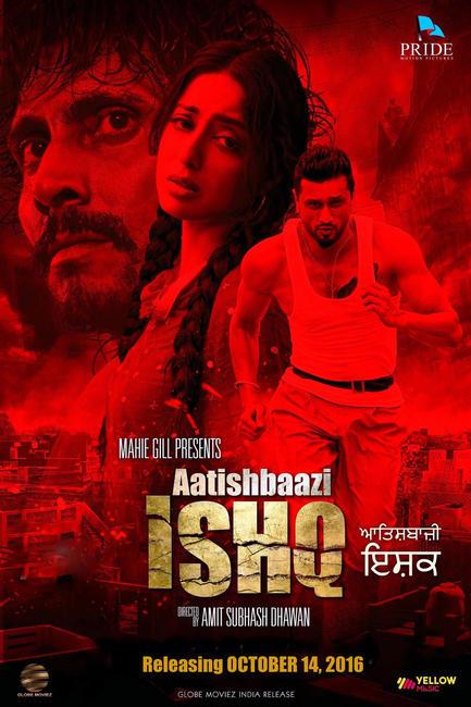 Aatishbaazi Ishq Photos + Posters