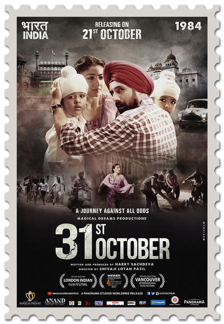 31st October Photos + Posters