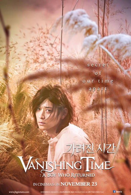 Vanishing Time: A Boy Who Returned Photos + Posters