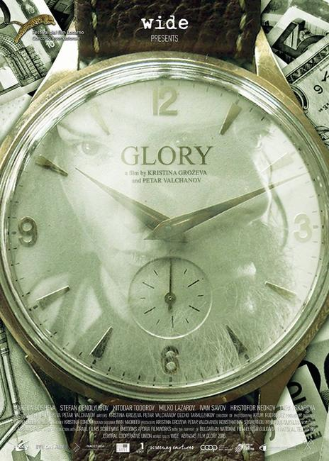 Glory (2017) Photos + Posters