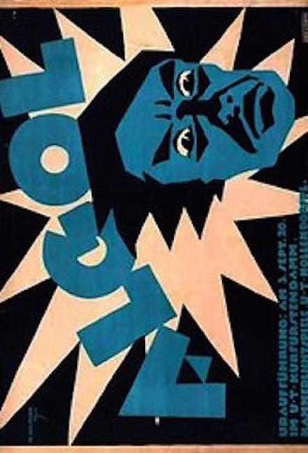 ALGOL/THE CABINET OF DR. CALIGARI Photos + Posters